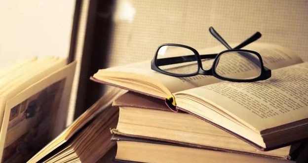 How to Smart Read Books
