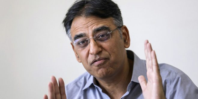 Asad Umar to Meet PayPal CEO (We Need PayPal in Pakistan)