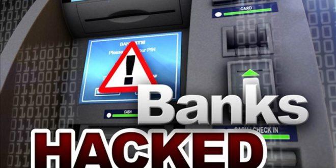 A New Dump of Pakistan Debit & Credit Cards Leaked Online