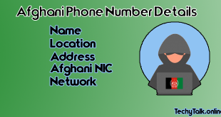 [Afghanistan Mobile Number Details] How to Check Name, NIC, Address, City