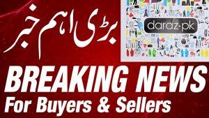 Pakistani E-Commerce Giant Daraz.pk Bad Reviews from Customers