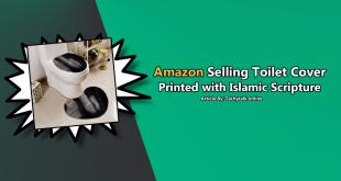 Amazon selling toilet cover