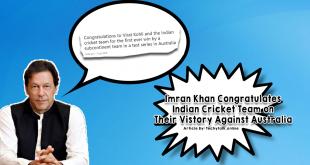 PM imran khan congratulated indian team