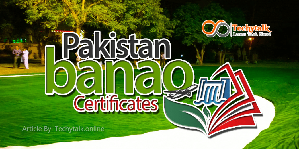 Pakistan Banao Certificate PBC – An Opportunity for Overseas to Earn by Investing in Pakistan