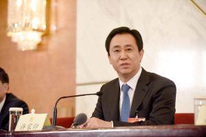 Xu Jiayin
