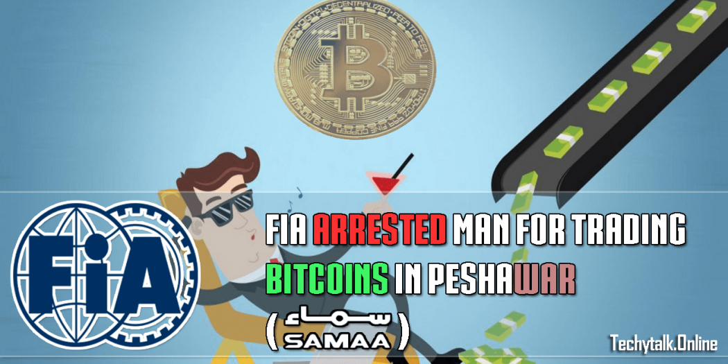 FIA Arrested Man For Trading Bitcoins in Peshawar (SAMAA NEWS)
