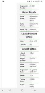Car Vehicle Verification and Ownerhip Details - SimDatabaseOnline