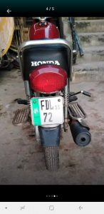 Motorcyle Vehicle Verification and Ownerhip Details