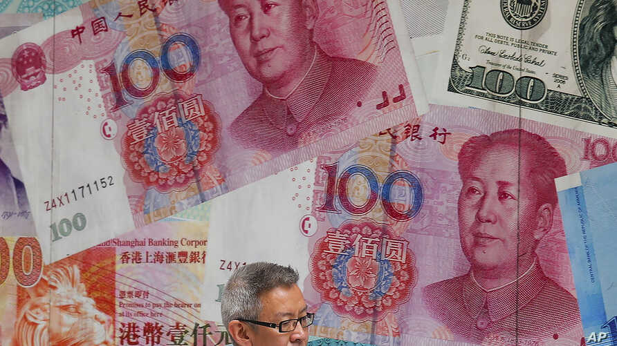 China Rolling Out It's First Digital Currency