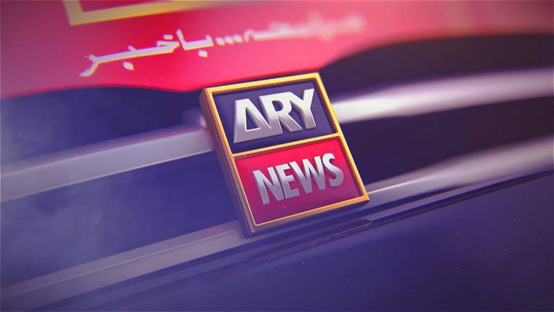 ARY OFFICE: Sealed Employees Tested Positive For COVID-19