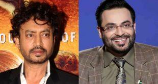 Amir Liaquat Jokes About Irrfan Khan's Death