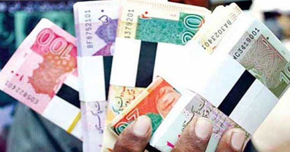 No Fresh Currency Notes for Eid-ul-Fitr 2020 This Year by State Bank of Pakistan