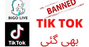 PTA: BIGO Live Banned in Pakistan and Issue Final Warning to TikTok