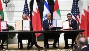 Israel, UAE, Bahrain Sign Historic Trump-Brokered Accords