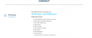 E Mobile Tracking Contact Form