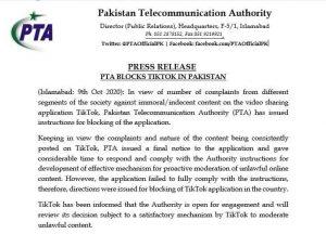 PTA Banned TikTok